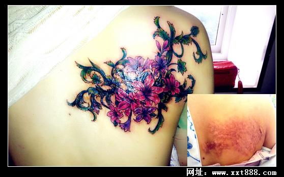 picsart素材纹身 刀疤