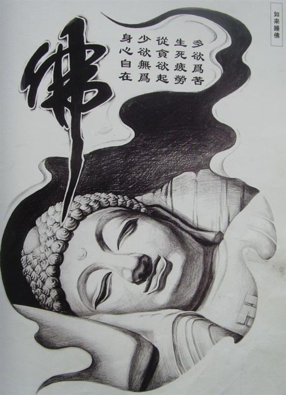莲花纹身素材.