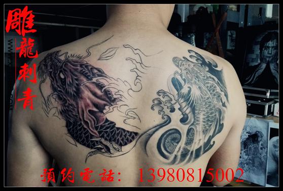 锦鲤纹身(未完成)