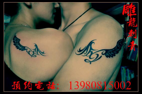 蝴蝶纹身 / 上帝之眼纹身 / 成都纹身 / 成都纹身 / 荷花纹身 莲花