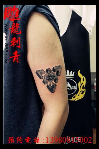 成都纹身 - 迷你纹身 - 成都纹身,成都纹身店,成都,洗