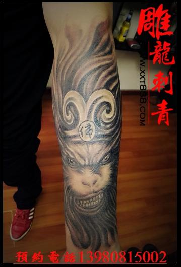 成都纹身 龙纹身 / 斗战胜佛纹身 / 斗战胜佛纹身 / 成都纹身 中国图片